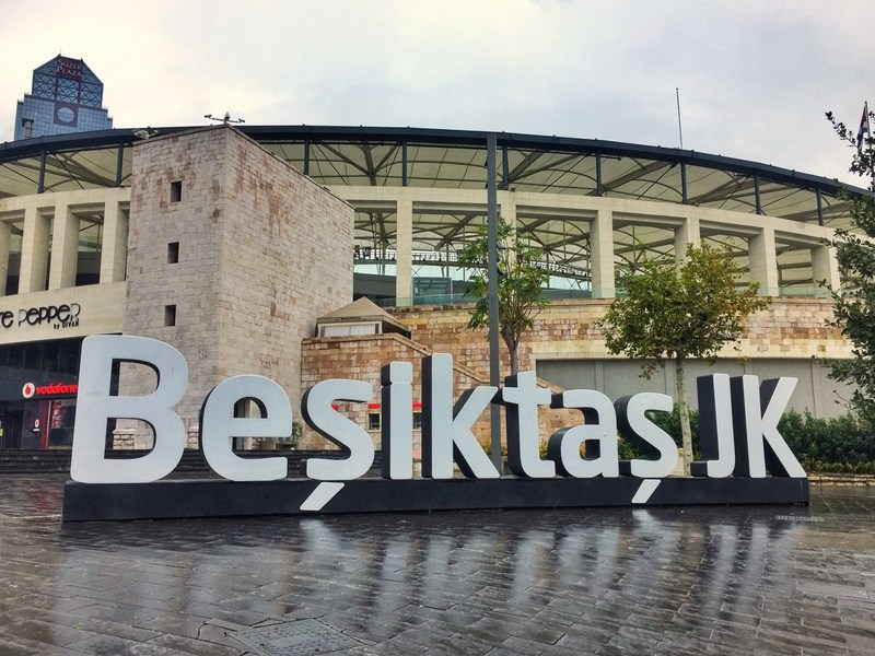 Museums around the World: Beşiktaş FC Museum in Istanbul