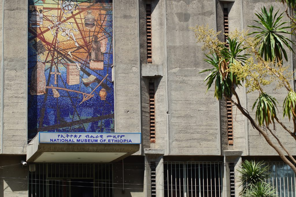 Museums Around The World: National Museum of Ethiopia in Addis Abeba